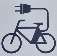 """Featured image for """"Förderung eines E-Fahrrads"""""""